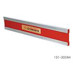 アイビーム型ストレートエッジ 131シリーズ