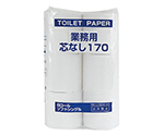 Toilet Article