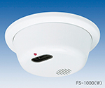 Indoor Fire Sensor and others