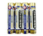 アルカリ乾電池 単4形 4本