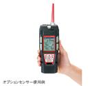 Gas Measuring, Detector