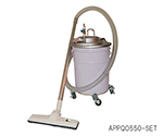 エア式掃除機乾湿両用クリーナー(オープンペール缶用) APPQOシリーズ