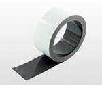 アズピュアAGV誘導用磁気テープ 50mm×25m AGV5025