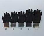 アズピュアインナー手袋ブラック オーバーロック・ポリエステル製