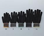 アズピュアインナー手袋ブラック オーバーロック・ナイロン製