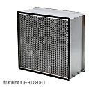 HEPA Filter (□ 610mm Type) and others