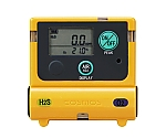 Wearable Gas Concentration Meter XS-2200...  Others