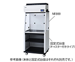Desktop Dactless Draft Chamber NF800 Fixed Pedestal (With Castors) and others
