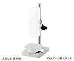 デジタルマイクロスコープ XYステージ無スタンド PR-ST11