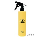 ESD Spray Bottle Approx. φ51 x 211mm Blue and others