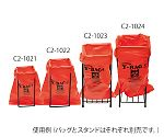バイオハザードバッグC2シリーズ用スタンド
