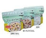 フリーズドライご飯 (7年保存可能)