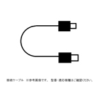Thermo-Hygro Data Logger USB Communication Cable CP23