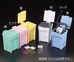 染色バット EasyDip(TM) M90シリーズ