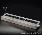 Staining Tray EasyDip (TM) Holder M906