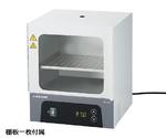 Mini Incubator XMI-10D