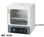 ミニインキュベーター  XMI-10D
