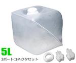 ステリテナープラス(滅菌容器) 3ポートコネクタセット