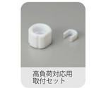 Replacement PTFE Stirring Blade Width 50mm (For HS-0-01) and others