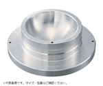 Aluminum Block For Round Bottom Flask and others