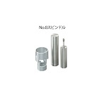 No.0 Spindle For Digital Viscometer and others