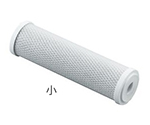 AS TOOL Activated Carbon Cartridge Filter Small 250mm and others
