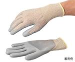 バサルト耐切創手袋