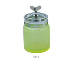 Plastic Grinding Container Urethane 1L and others