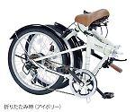 折りたたみ自転車(20インチ・6段ギア付) M-208シリーズ