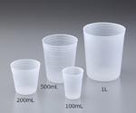 PP Disposable Beaker 20 mL