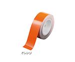 アズピュアESD 光沢PETラインテープ