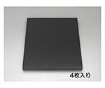 軟質ポリウレタンフォーム(4枚) 460×480×50mm