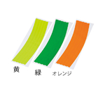 Helmet Fluorescent Line Tape Curve Type Yellow 5 Pieces and others