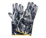 Aluminized Heat Resistant Cut Resistant Gloves 38SKAL
