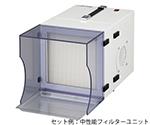 Desktop Dust Collector Main Unit KS240