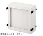 Desktop Dust Collector Medium Performance Filter Unit