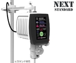 Tornado N (NEXT) without control software 50 to 3000 rpm and others