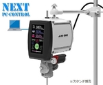 Tornado N (NEXT) with control software 50 to 3000 rpm and others