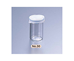 Snap Cup (Sample Bottle) 20mL and others