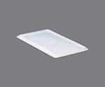 角型タンクPFA製 カバー(3L用) E03-02-0215