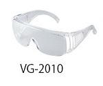 訪問者用保護メガネ(名入れサービス付) VGシリーズ