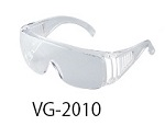 Protective Glasses For Visitors (Name engraving service is available.) and others