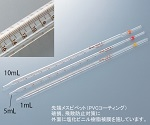 Tip Measuring Pipette (PVC Coating) 0.1mL and others