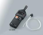 Air Leakage Tester (Ultrasonic) GS-5800