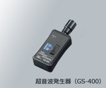 Air Leakage Tester (Ultrasonic) GS-400