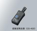 Air Leakage Tester (Ultrasonic) GS-400