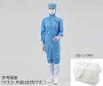 Clean Coverall (All-In-One) M Blue Shoes 22cm and others