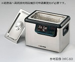 二周波超音波洗浄器 HFCシリーズ