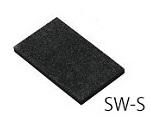 導電フォーム SWシリーズ