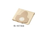 Disposable Paper Bag  For Vacuum Cleaner and others